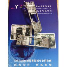 N610011373AA/N610090959AA Cm402 Cm602 24/32mm Presser-Cover