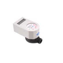 32mm IC Card Prepaid Sealed Valve Water Meter