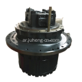كوماتسو PC200-7 Final Drive Excavator Travel Motor 20Y-27-00300
