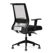 Chaise de bureau inclinable de luxe de haute qualité.