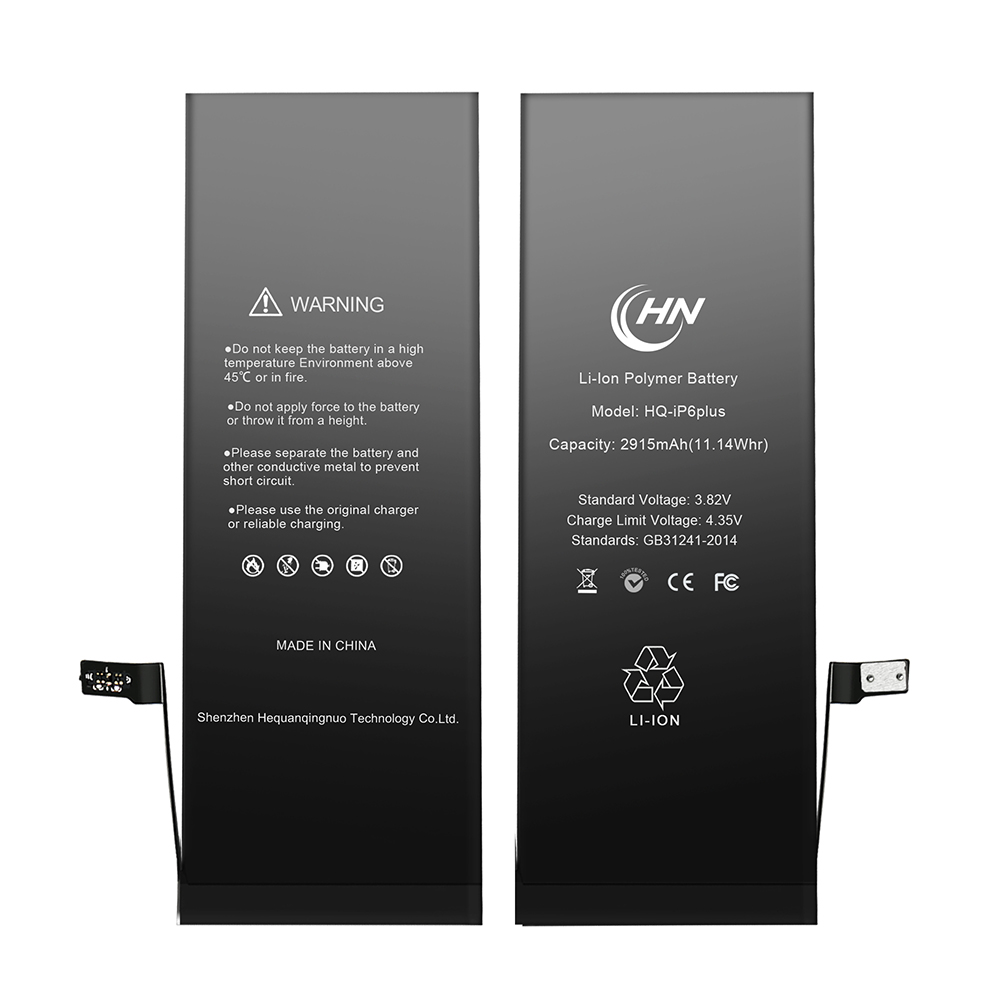 Replacement Iphone 6 Plus Battery