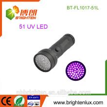 China Output Portable Hotel Checker 51Led Ultraviolet Scorpion Hunter Système de durcissement UV en aluminium pour l'inspection du sang