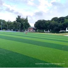 Fustal artificial grass carpet for football synthetic grass