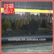 farming shade net
