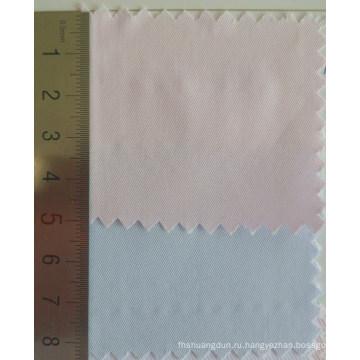 Тонкие саржевого хлопок Добби ткань рубашки