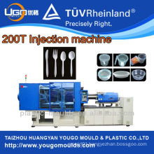 Servo motor 200T plastic injection moulding machine for thin wall products