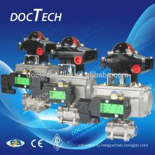 электромагнитный клапан 24v