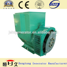 NENJO 8.8KW/11KVA ac stamford copy type small generators alternator