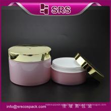 SRS luxuoso frasco cosmético de plástico 200ml para máscara de cabelo