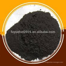 Powder Powered Activated Carbon Price