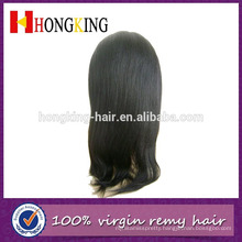 14 Inch Yaki Straight Human Hair Wigs Lace Front Wig