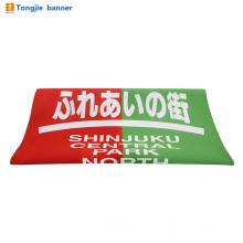 Знамя Ткани