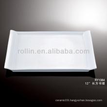 nice large white rectangular dishes porcelain
