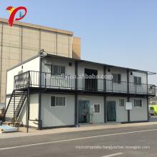 Luxury 40Ft Custom Home 40 Ft Prefab Villa Type Habitable Mobile Container House