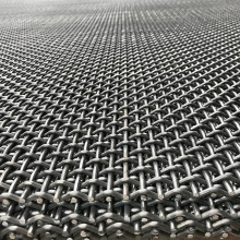 Mesh Screen Wire Netting