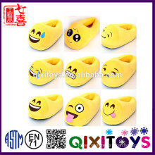 Professional production high quality plush comfortable child indoor emoji slipper