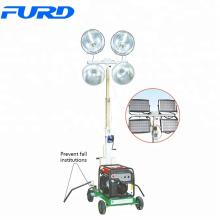 Torre de luz de emergencia del generador silencioso vendible, torre de luz móvil FZM-1000B