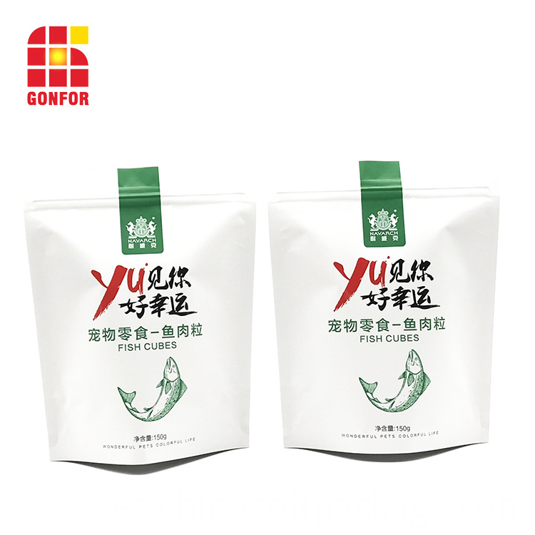 White Kraft Paper Bag For Pet Food Packaging Bag