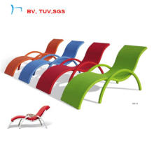 Garden Furniture Swimming Pool Rattan Chaise Lounge (2063)