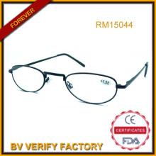 Новый читатель металла для человека (RM15044)