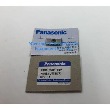 1083818062 104691105106 Panasonic AI CUTTER