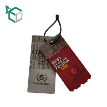 Customized fashion styles barcode stickers cloth labels
