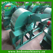 Wood Crusher Sawdust Making Machine Wood Powder Machine