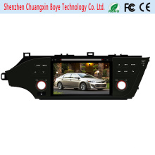 Car Multimedia System for Toyota Avalon 2014 with GPS Navigation/Bluetooth