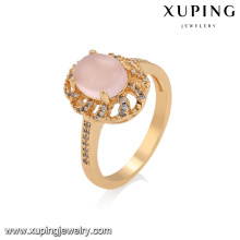 4841 xuping China wholesale 18k gold plated 2018 fashion design ring for women