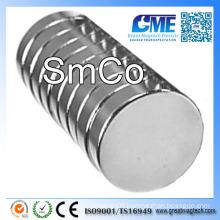 "D1/2""X1/8"" Disc SmCo Samarium Cobalt Rare Earth Magnet"