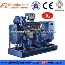 Générateur diesel de 450kva avec du CE, certificat d'OIN