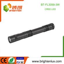 Factory Wholesale Custom Aluminium Long Beam Distance Cool Emergency USA Cree a conduit la plus puissante lampe de poche d'une batterie