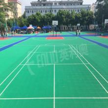 Outdoor Multi-Purpose Sport Court Flooring