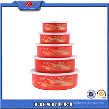 Rouge Red Peacock 5 Sets Keep in Cold Storage Bowls