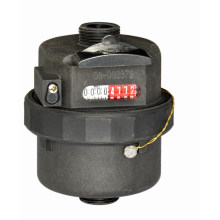 Contador del agua volumétrico del pistón (PD LFC-15S)