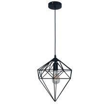 Подвесной светильник с геометрическим рисунком