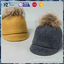 Фабрика продажа OEM дизайн дешевые зимние шапки с хорошим предложением