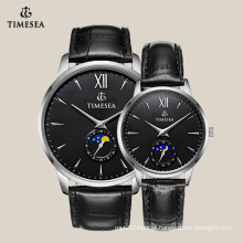 Top Quality Genuine Leather Couple Lover Wrist Watch 70017