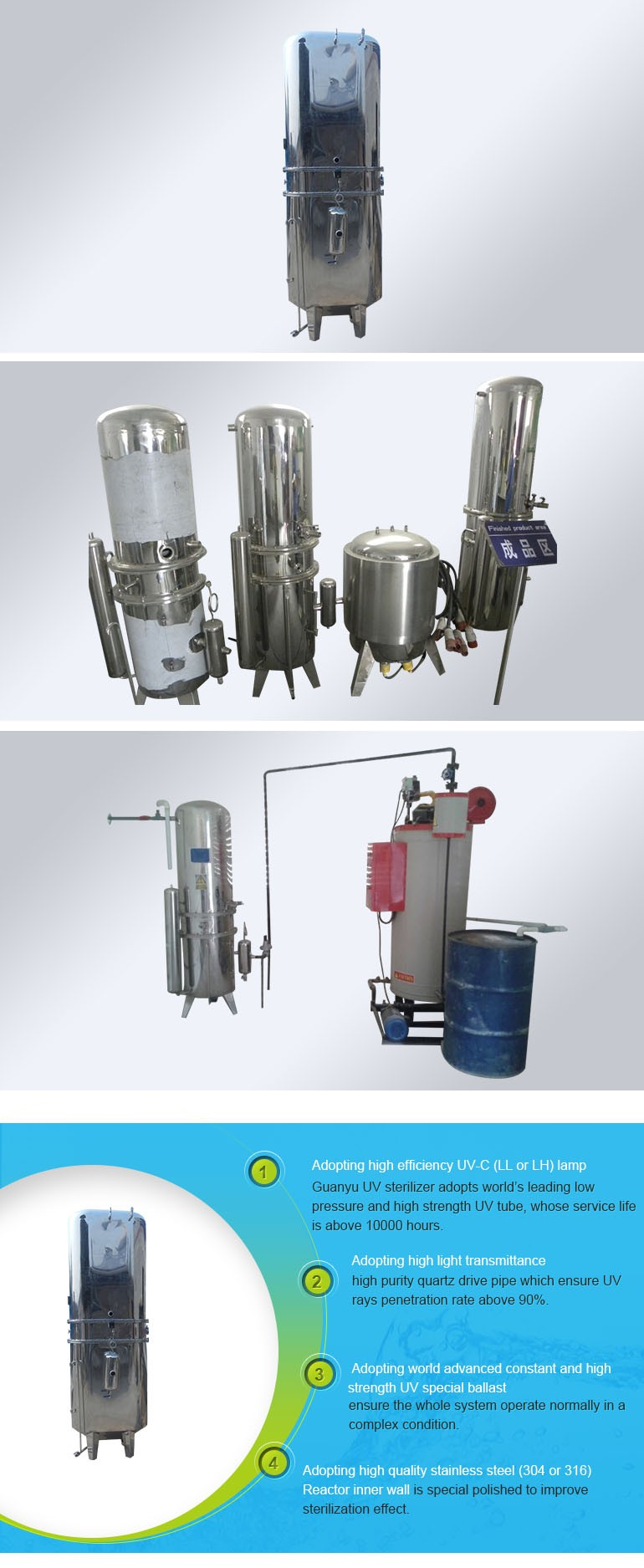auto-descaling water distiller