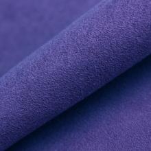 Wonderful Soft Microfiber Genuine Leather Substitute for Bag