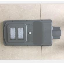 Mini luz de rua conduzida solar integrada 20w