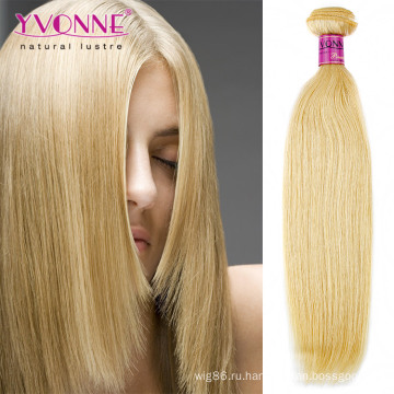 Оптовая Блондинка Перуанский Человеческих Волос Weave