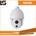 Caixa de alumínio para câmera dome de fundição sob pressão CCTV