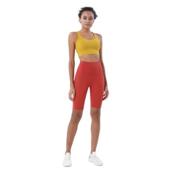 Womens Gym Fitness Shockproof Gather Unterwäsche Sport-BH