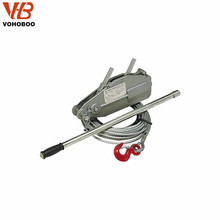 5.4ton manual que tira del pequeño alzamiento de cable de acero