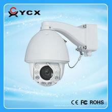 High Resolution PTZ Dome Camera ir day night motion tracking