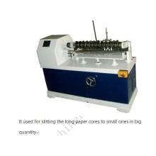Автоматический бумажный автомат для резки сердечника
