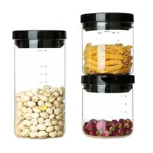 Fancy Design Wholesale New Pure Glass Coffee Jar With Plastic Storage Bottles Jars Food