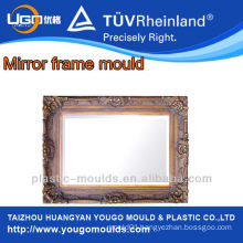 plastic frame mould for house decoration