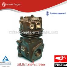 Yuchai воздушный компрессор для G0100-3509100B